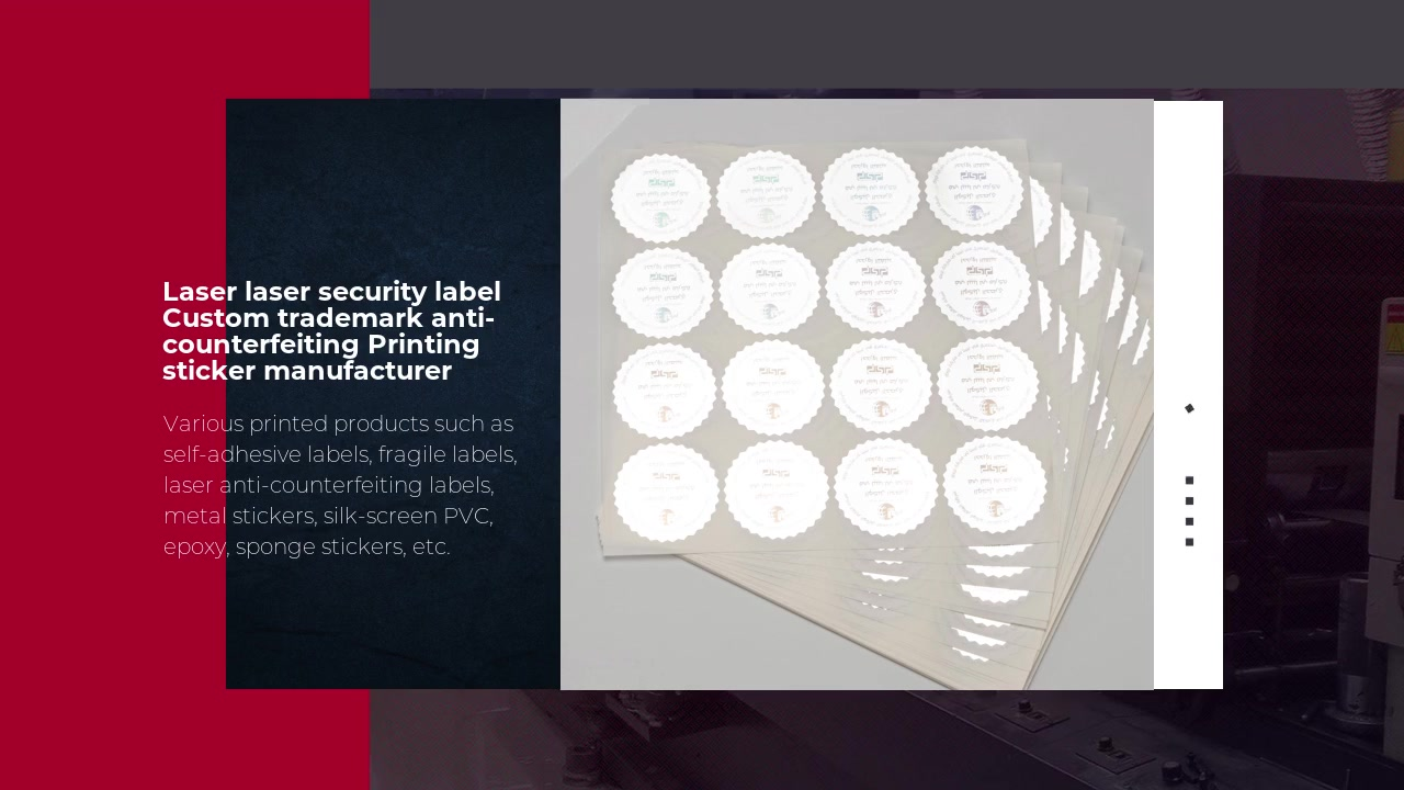 Laser laser security label Custom trademark anti-counterfeiting Printing sticker manufacturer