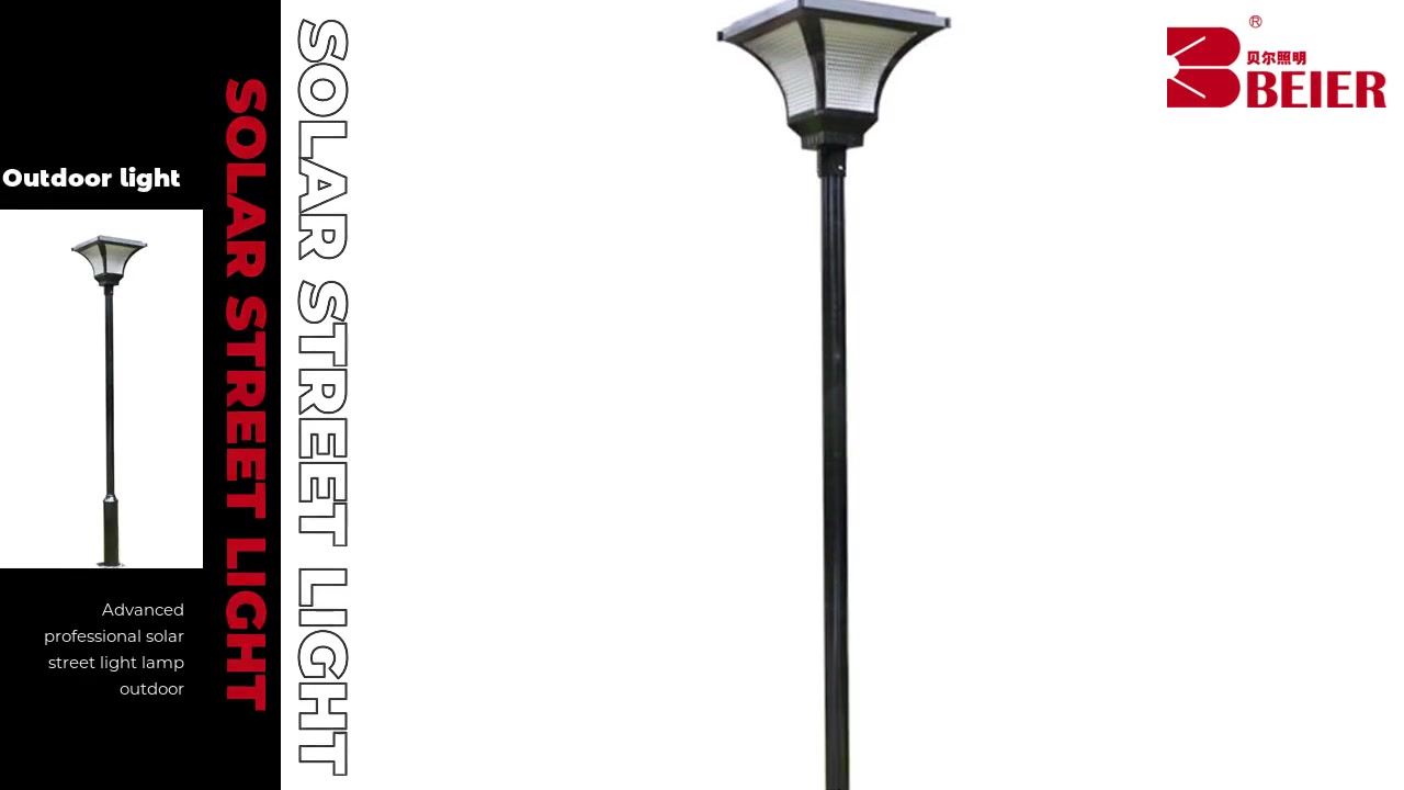 Courtyard lamp Lighting and circuitry design, auto CAD layout
