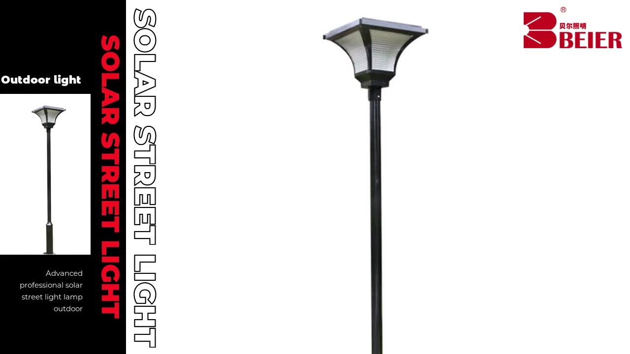 Courtyard lamp  Lamp Luminous Flux(lm):3900