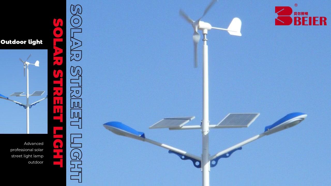 Garanti 5 yıl 100w motorlu rüzgar + güneş led sokak lambası