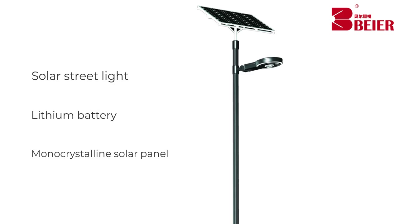 Fabricants de lumière de rue solaires personnalisés de Lchina
