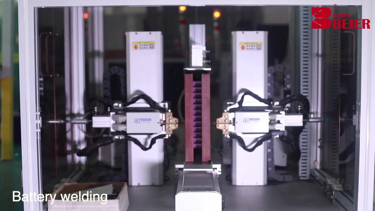 Professionnel de haute qualité Solar Street Light Battery Battery Fabricant