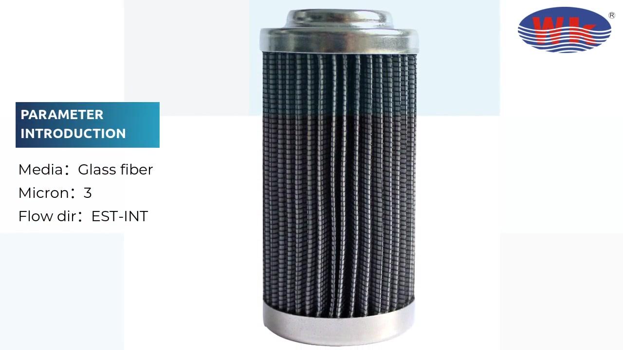 Стеклянное волокно 3 микрон гидравлический фильтрующий элемент D120G03A