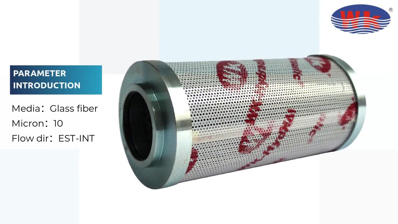 Замена бренда Германии 10 микрон стекловолокна гидравлический фильтр WKD330G10D