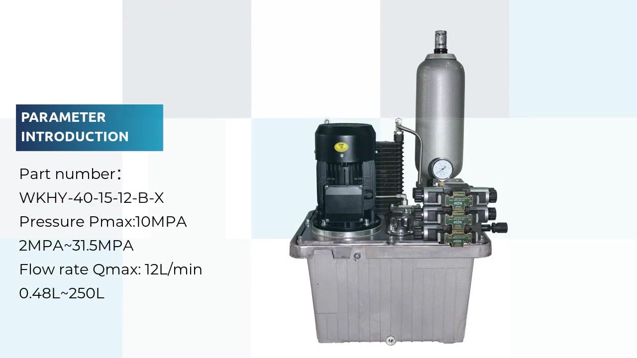 WK гидравлические фильтрующие системы WKHY-40-15-12-B-X