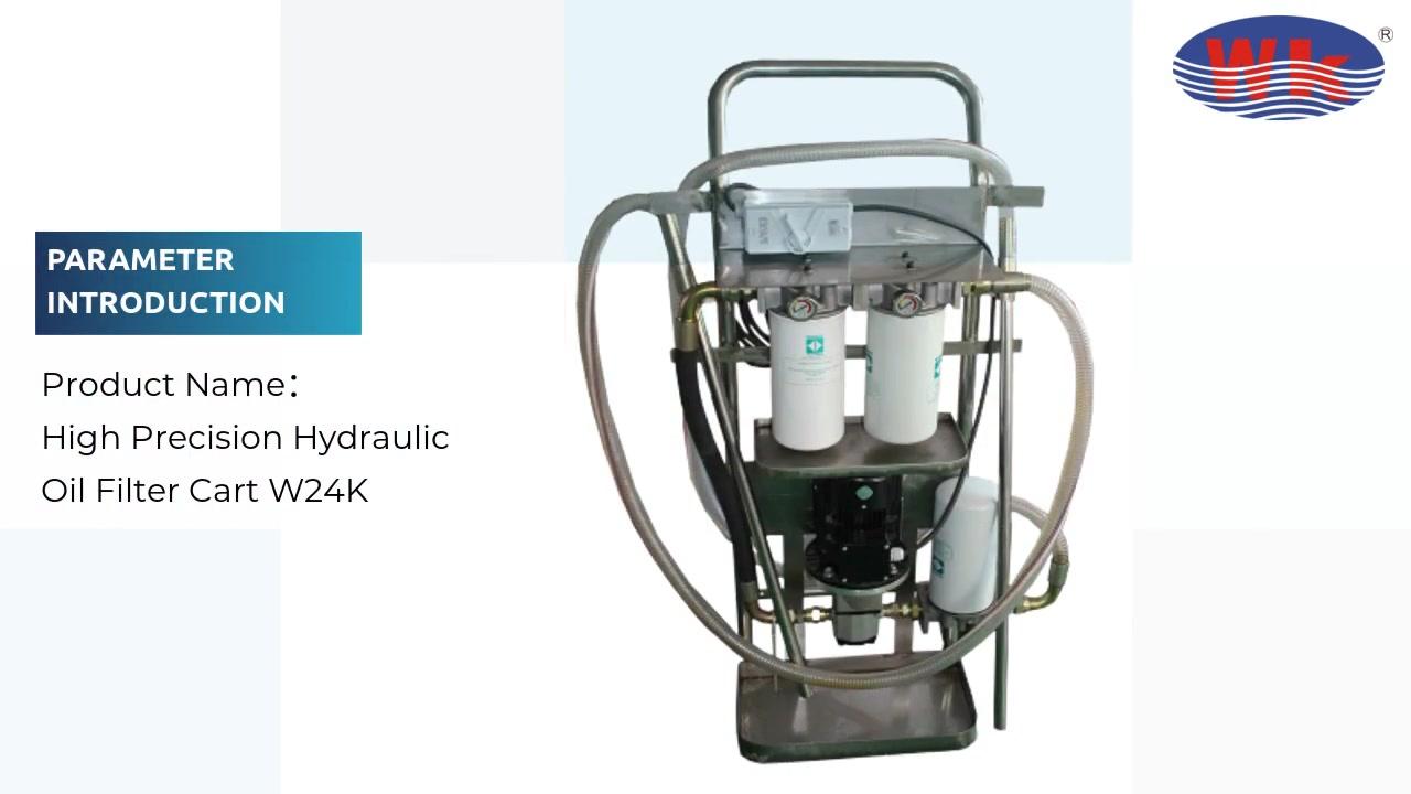 Carrito de filtro de aceite hidráulico de alta precisión W24K