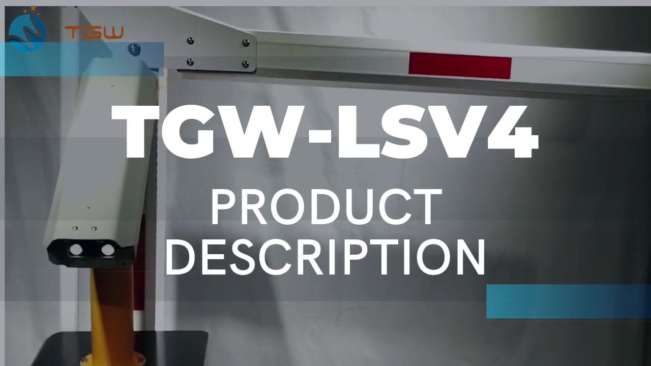 Global License Plate Recognition LPR/ANPR/ALPR Customized Software System TGW-LSV4
