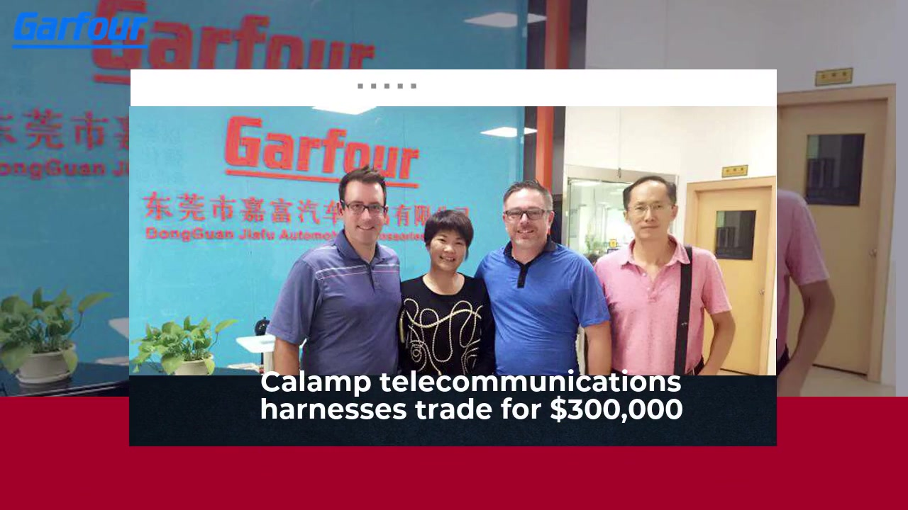 Calamp telecommunications harnesses trade for $300,000