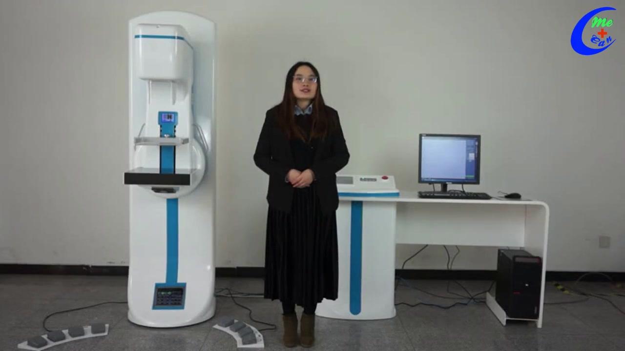 جودة عالية نظام التصوير الثديي الرقمي آلة التصوير الثديي مصنعين-قوانغتشو ميكان الطبية المحدودة
