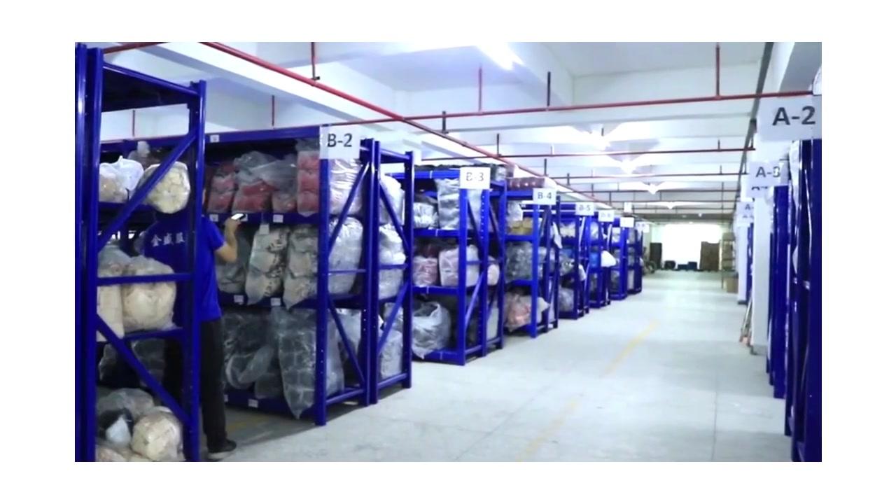 Jinsheng Warehouse