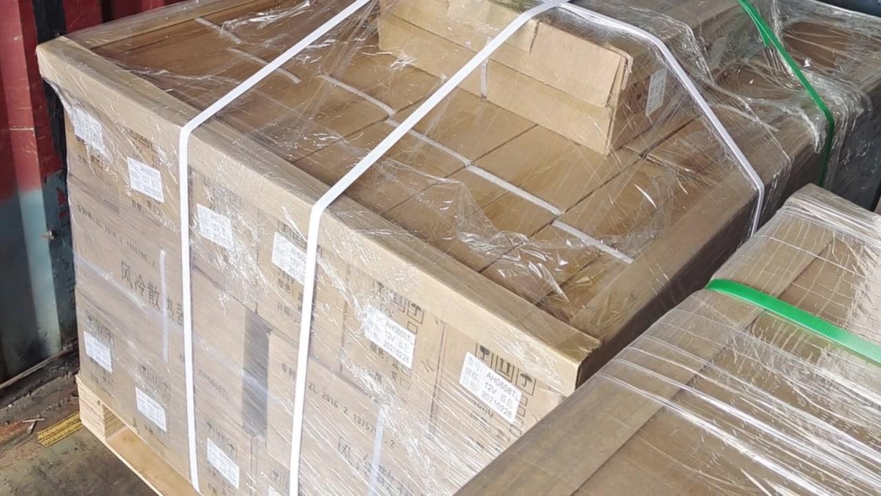 배송 정보 - 아르헨티나 고객 주문 3000pcs.