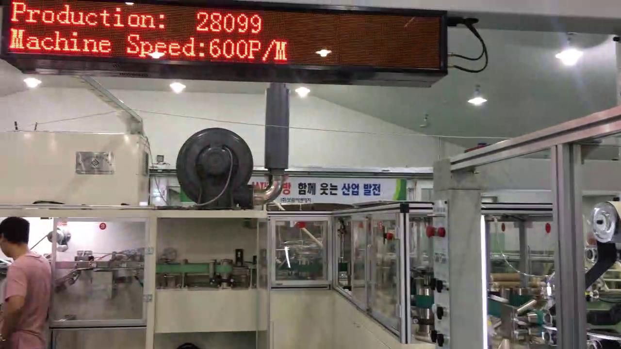 Машина KBD600 работает в 3-й по величине компании в Корее