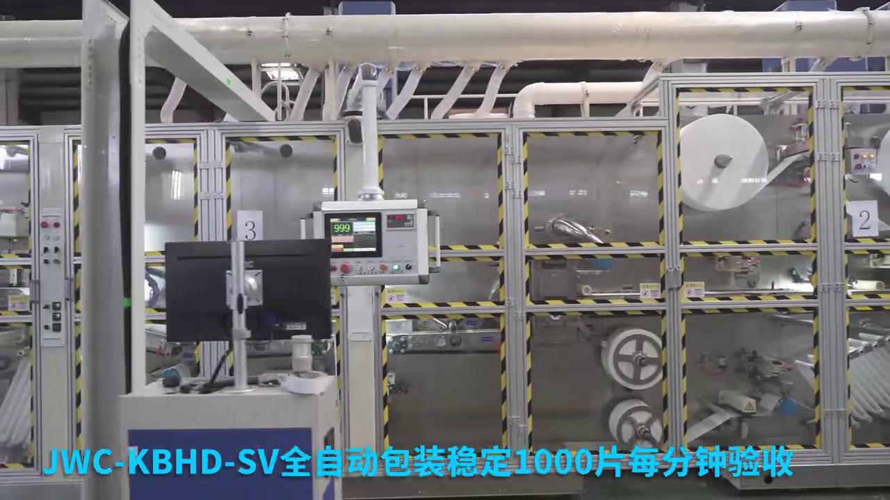 Приемка машины для прокладки гигиенических салфеток с полным сервоприводом