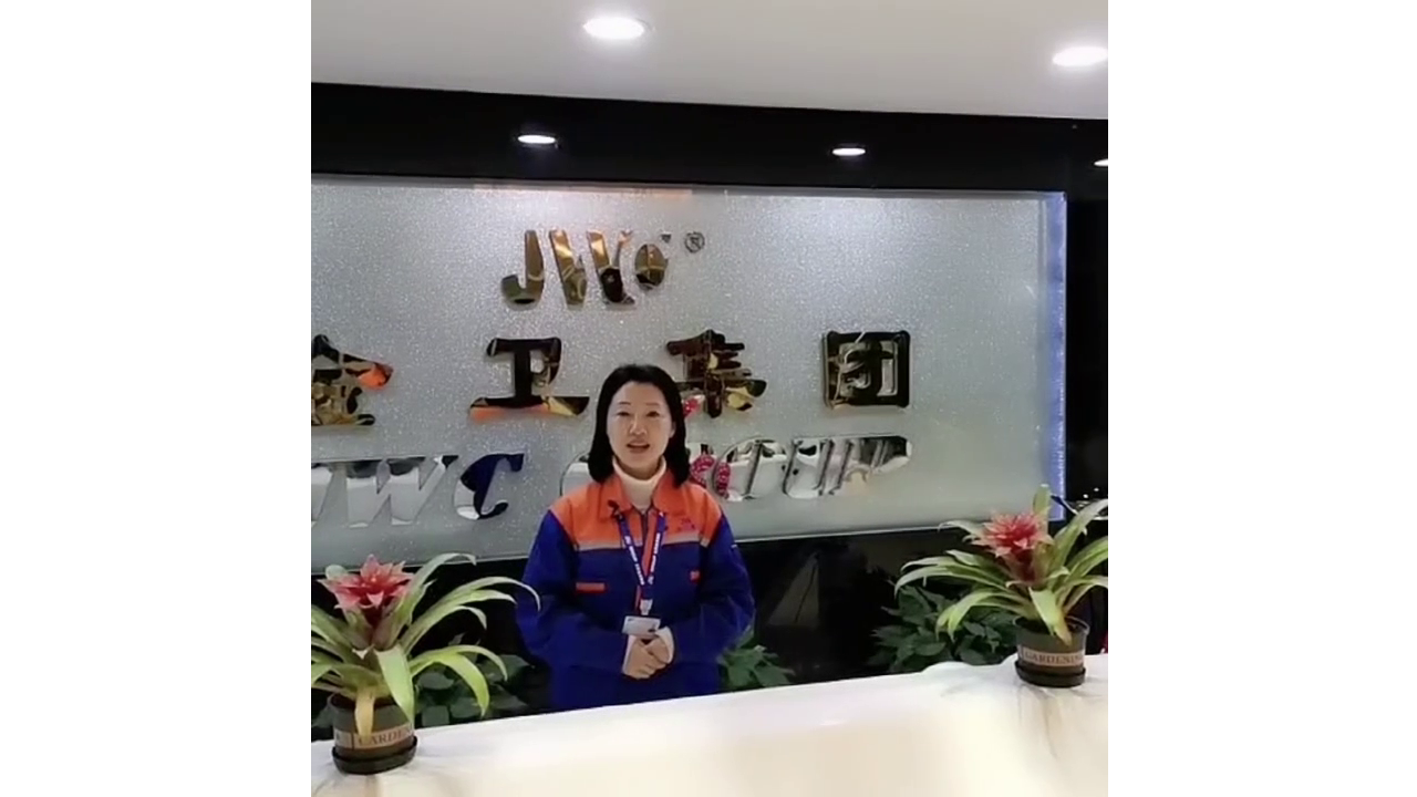 Introduction of JWC Group in Chinese