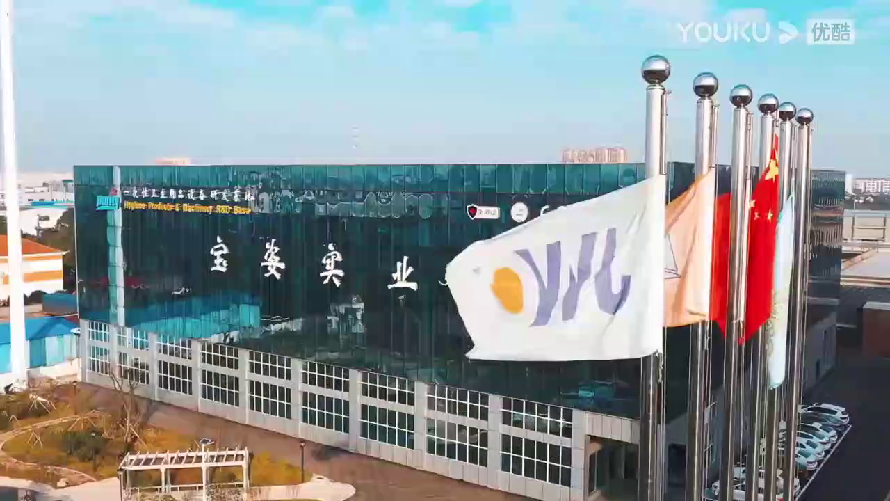 JWC Group promotional video 2021