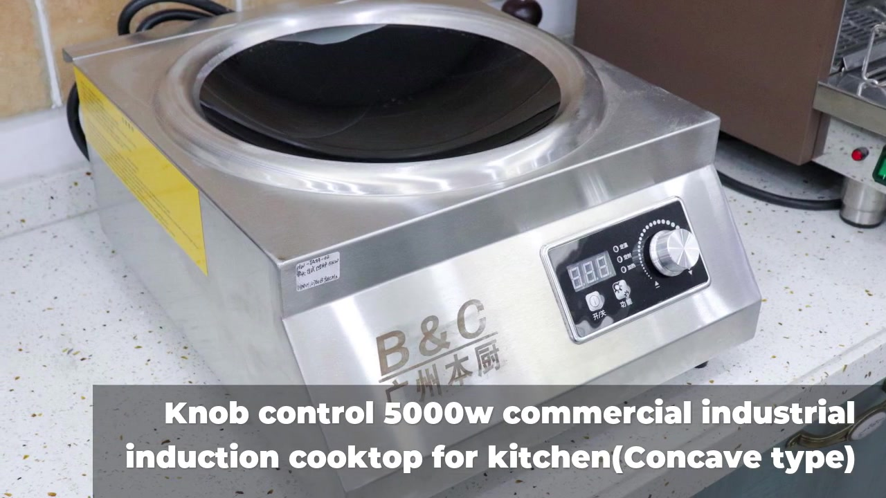 Knob control 5000w commercial industrial induction cooktop for kitchen(Concave type)