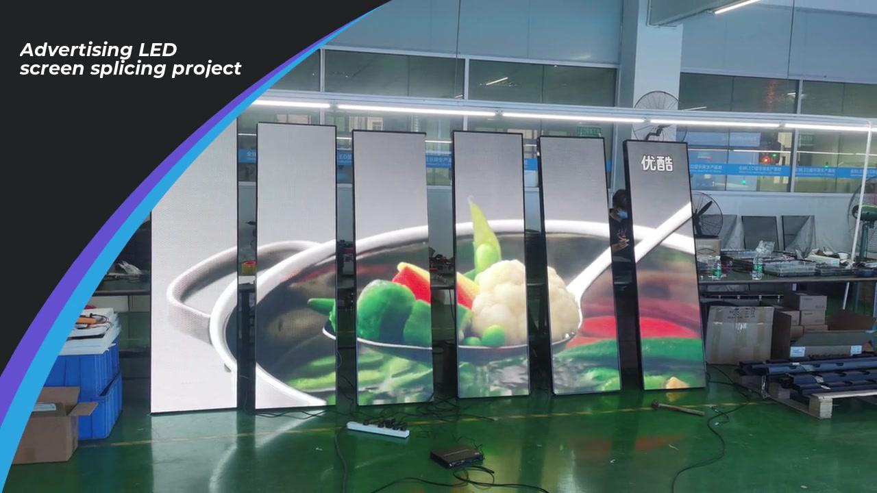 Werbe-LED-Bildschirm-Spleißprojekt