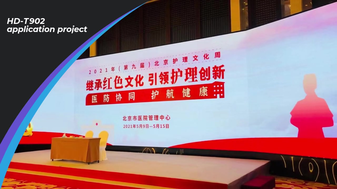 پروژه کاربردی HD-T902