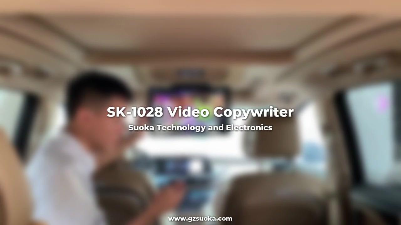 SK-1028 copywriter video
