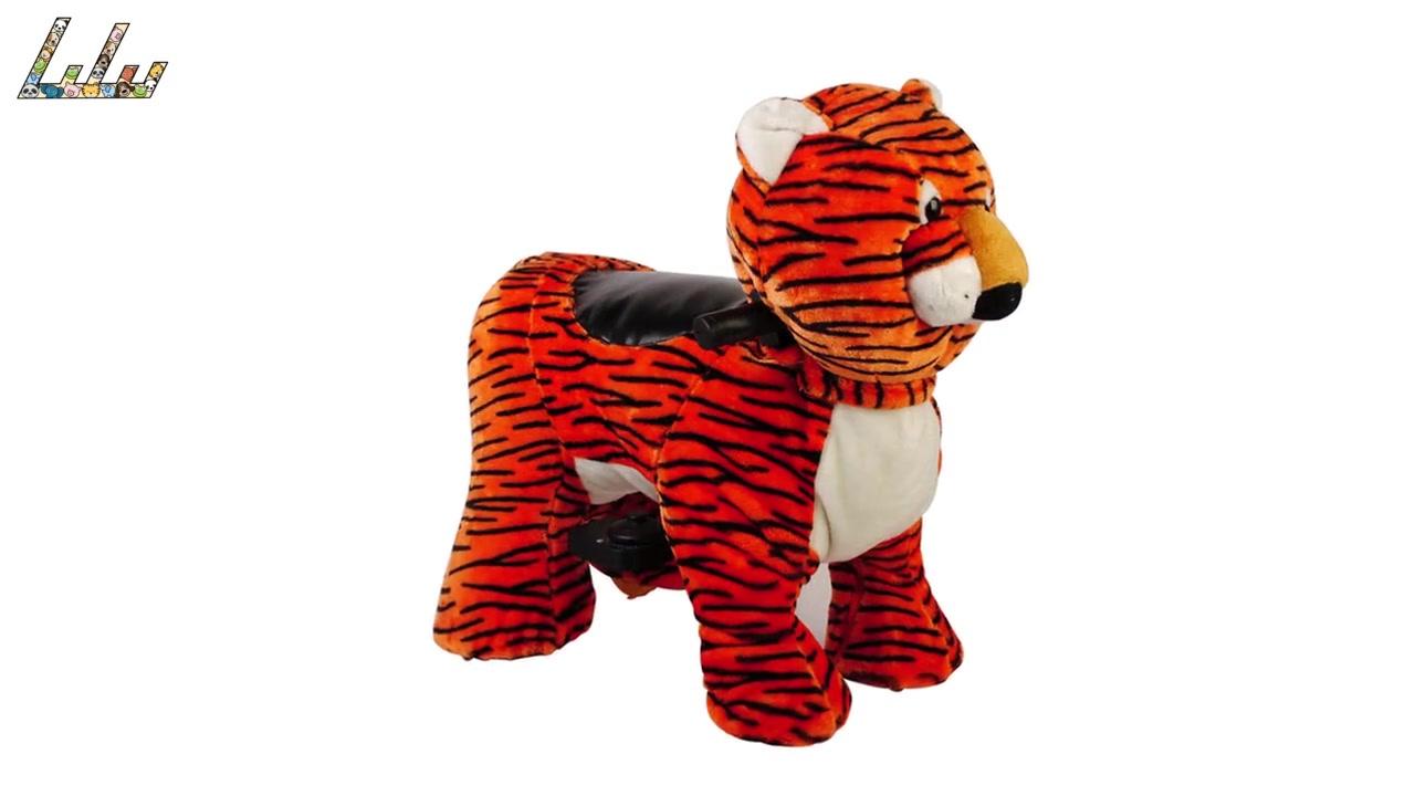 LXXJ-006 Tiger