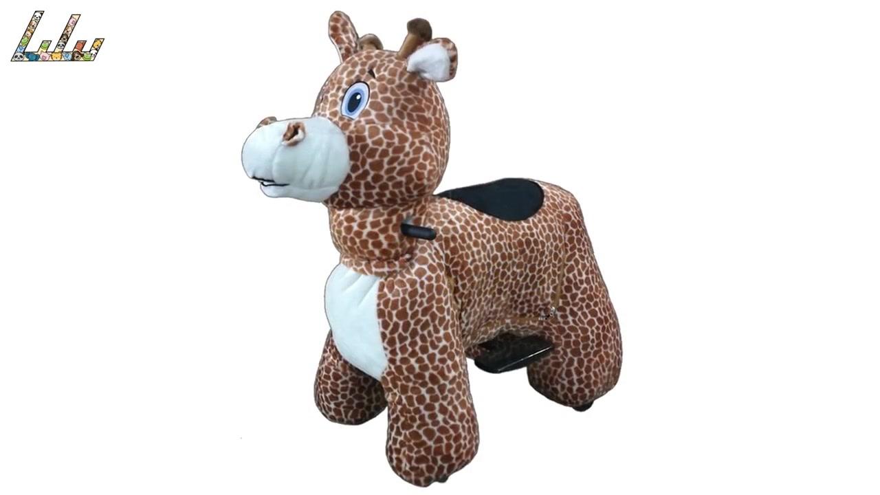 New Giraffe LULU088