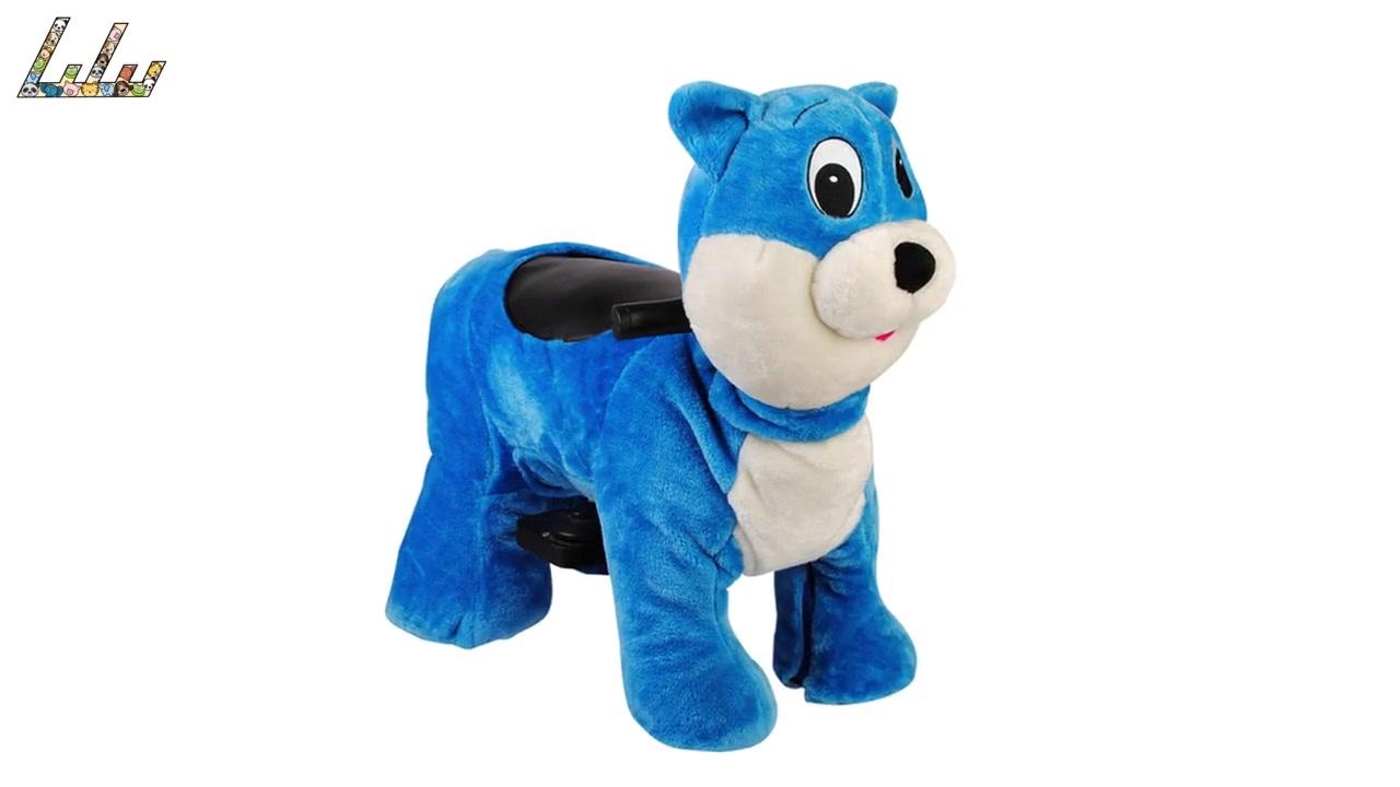 LXXJ-001 blue cat