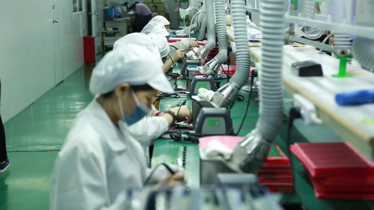 Przegląd fabryki