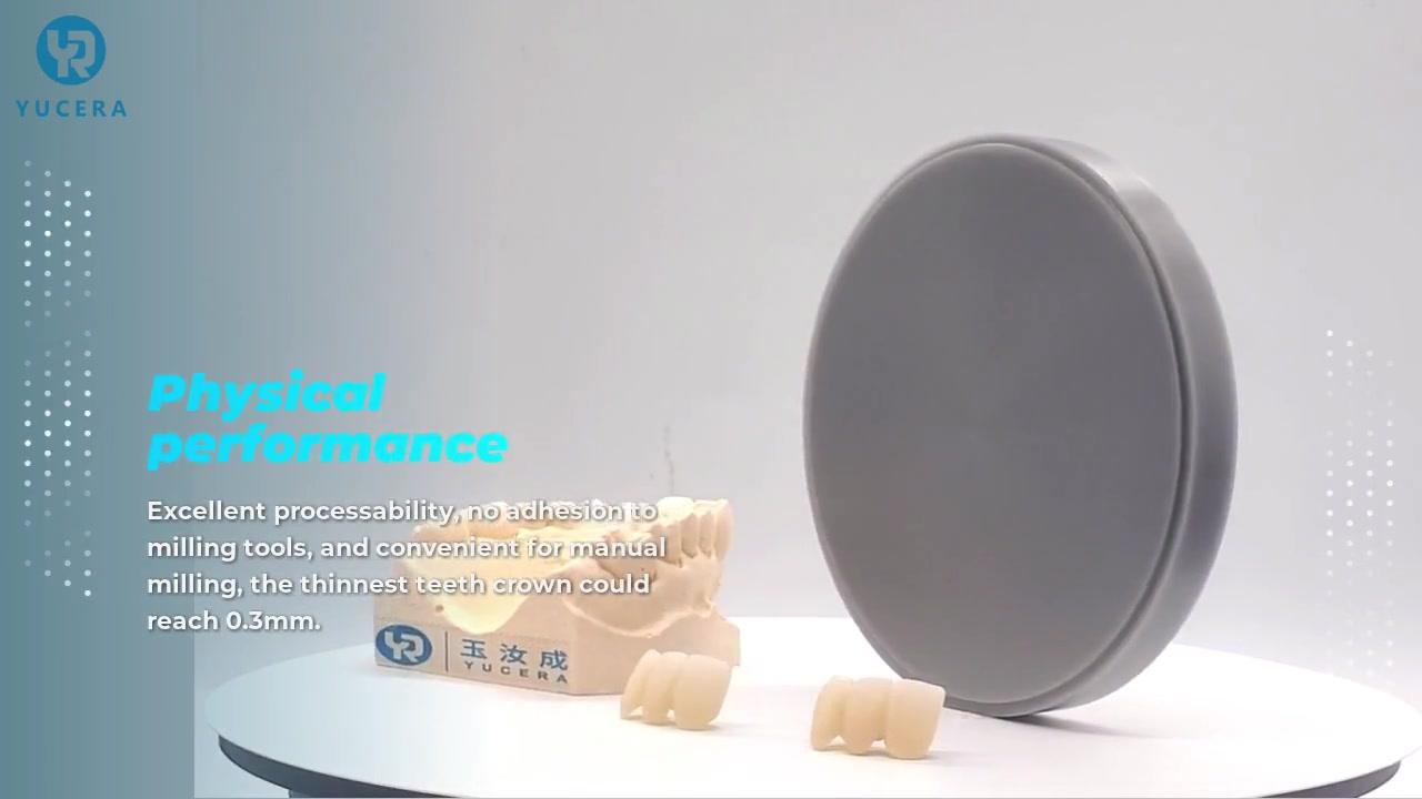 Yuecra зъболекарски лаборатория обработка восък блок 98мм за зъбния модел