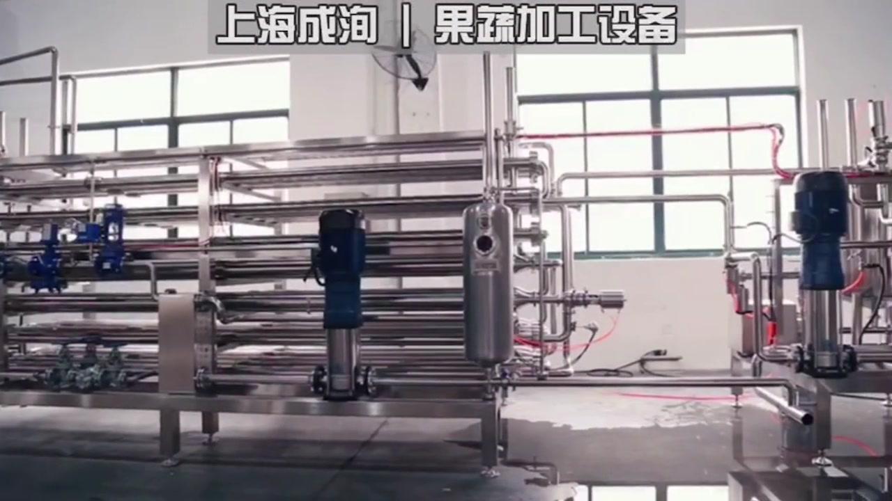 UHT fabricants stérilisateur sur mesure à partir de la Chine