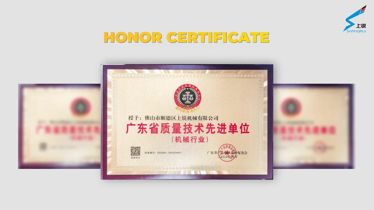 Certificatu di shangrui machini