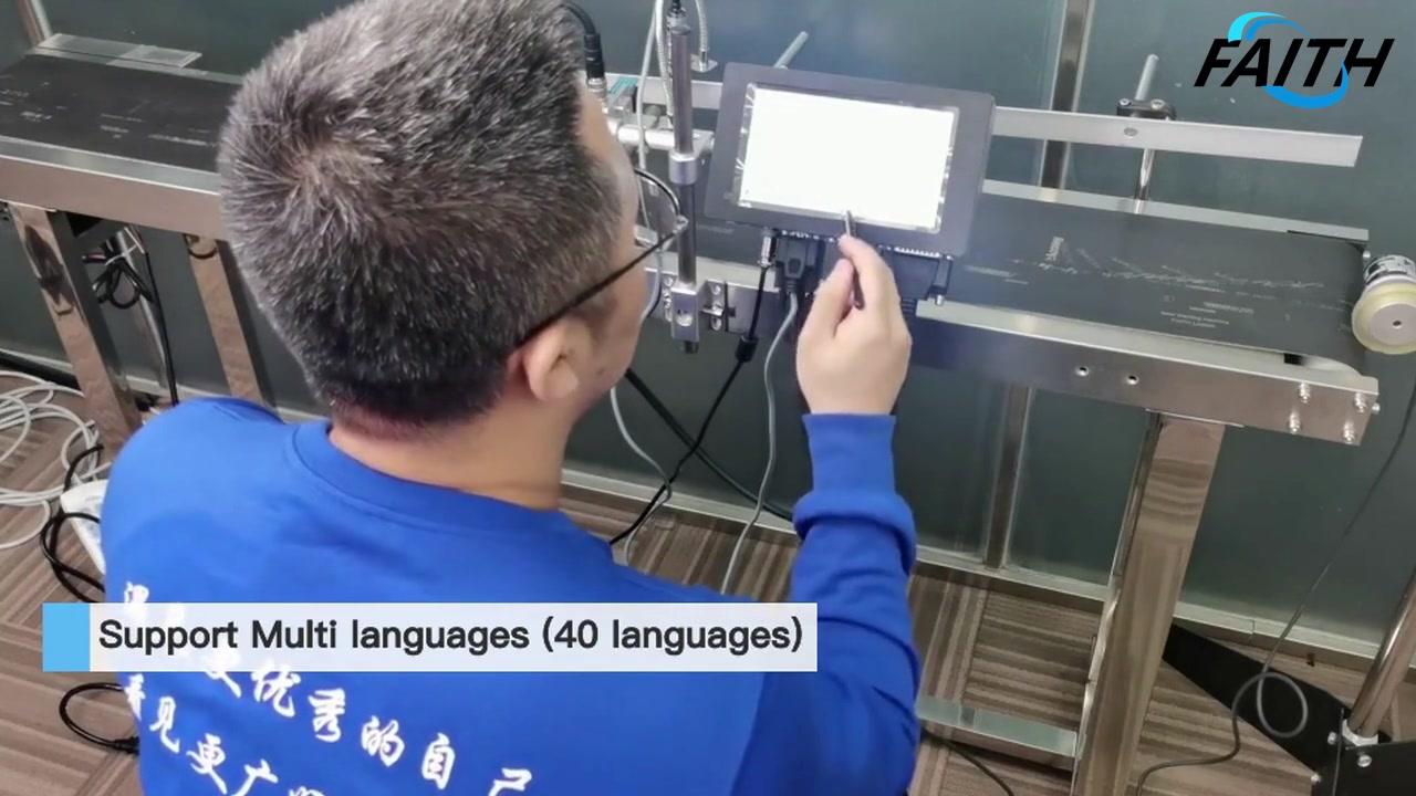 Faith Online Inkjet Printer Multi sprinkler 40 Languages Intelligent Continuous Inkjet TIJ Printer Machine| Faith