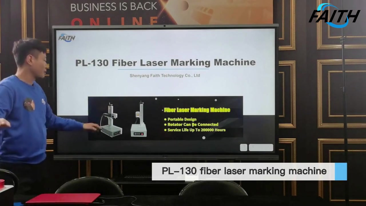 Fore Fibre Laser Marking Machine 30W Raycus Metal Graving Machine | Вера