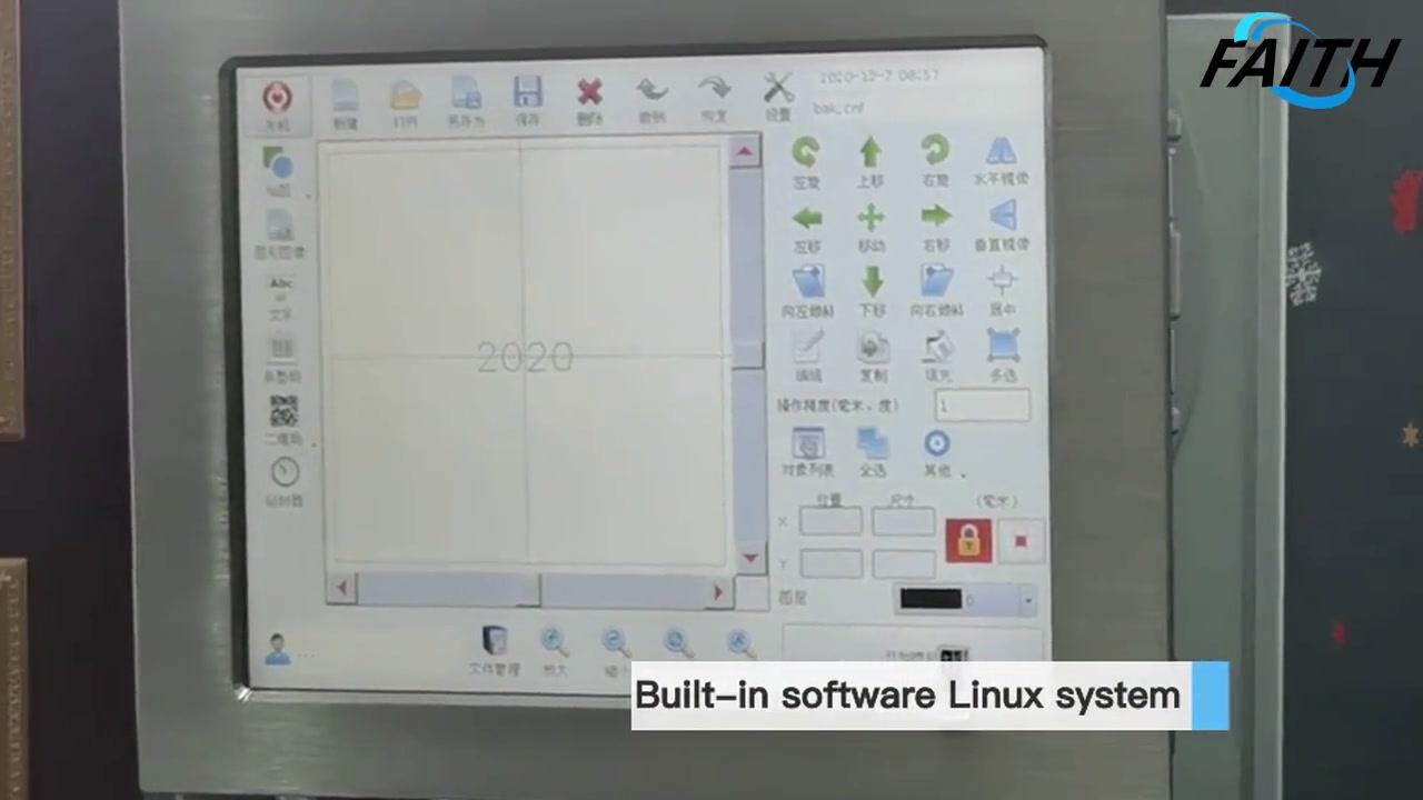 Дополнительный лазерный источник Raycus Max Max IPG Clebine Software Software Software System Flay Fibre Laser Marker | Вера