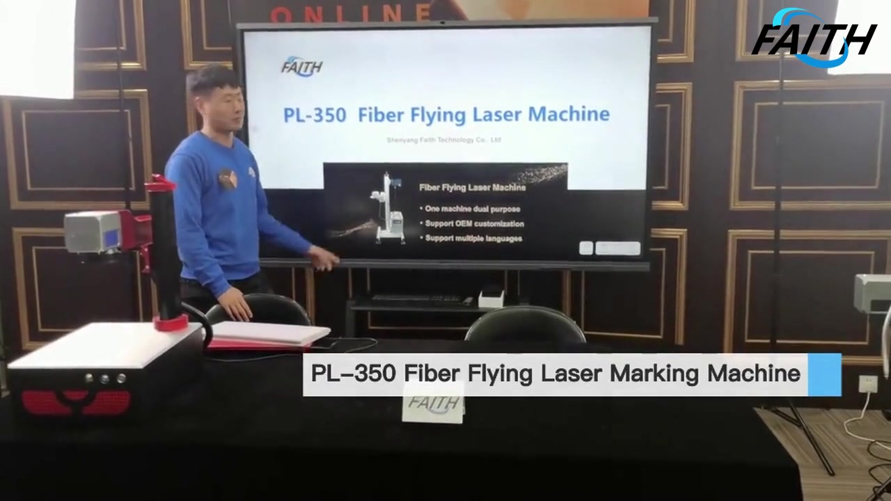 Optional laser source Raycus MAX IPG Clefine software operational system flying fiber laser marking engraving machine | Faith