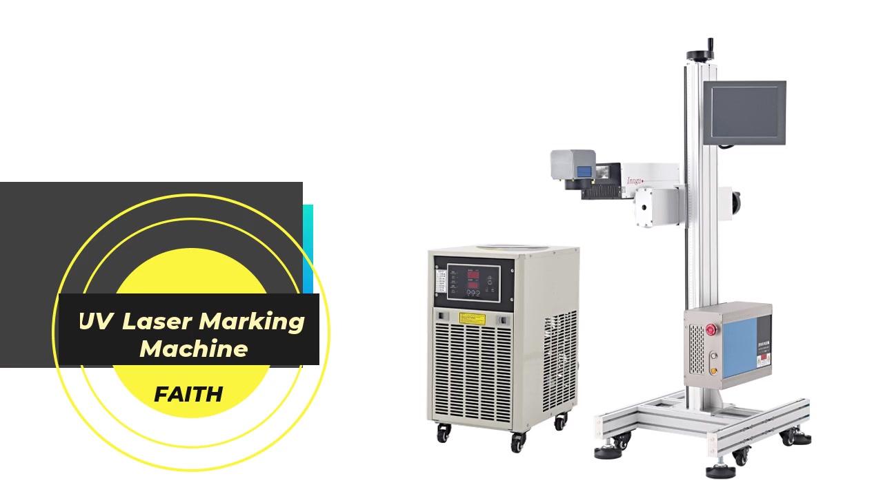 Машина для продажи мини-лазерной маркировки высокого качества - Vaite Technology Co., Ltd.