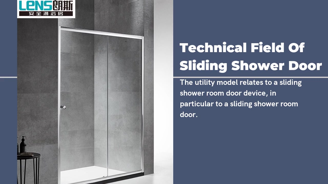 Technical Field Of Sliding Glass Shower Door