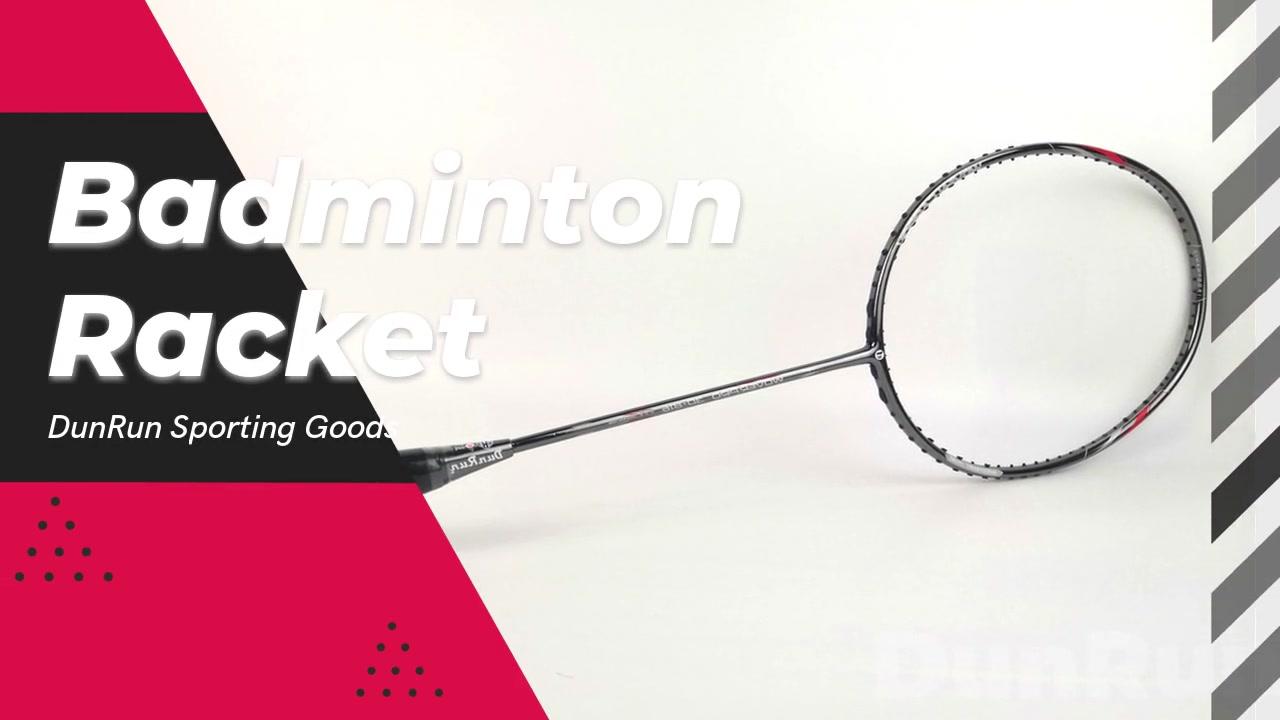 高品质石墨/碳羽毛球拍竞争