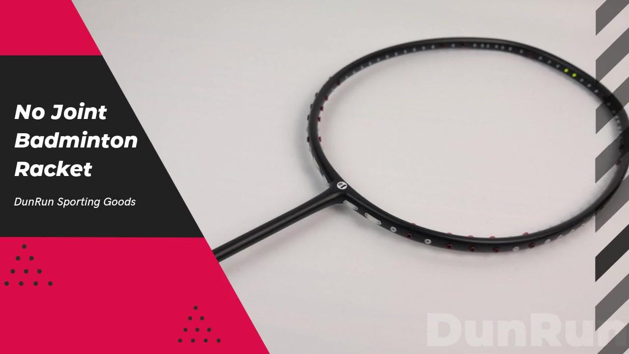 邓伦碳石墨羽毛球拍用于室内户外运动