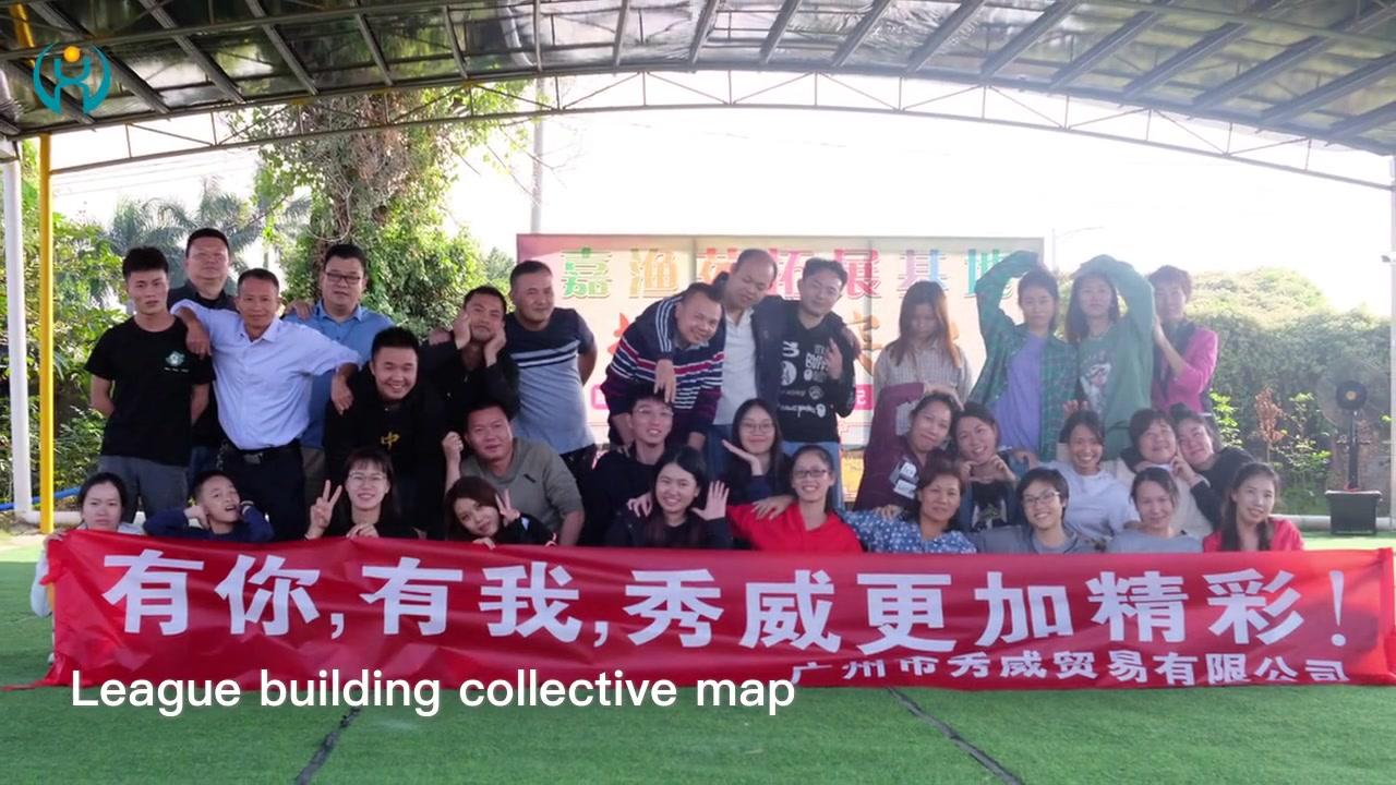 دوري بناء الخريطة الجماعية