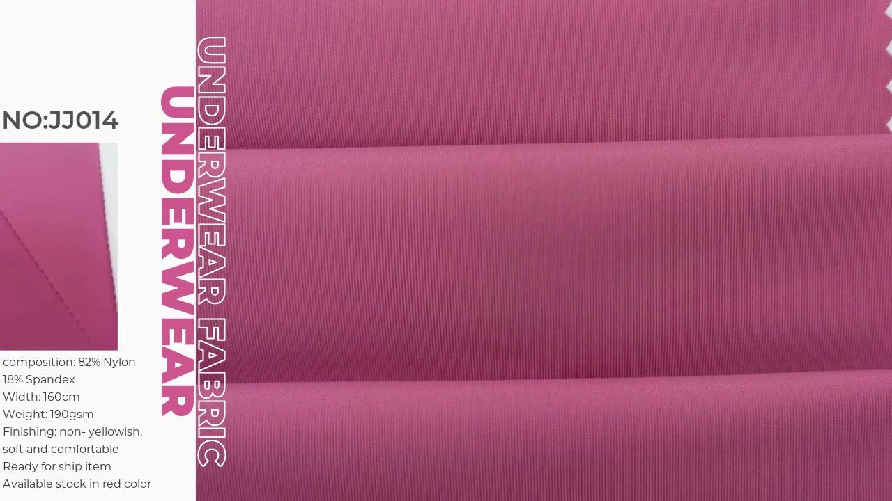 82%尼龍18%氨綸經編針織用於文胸和內衣