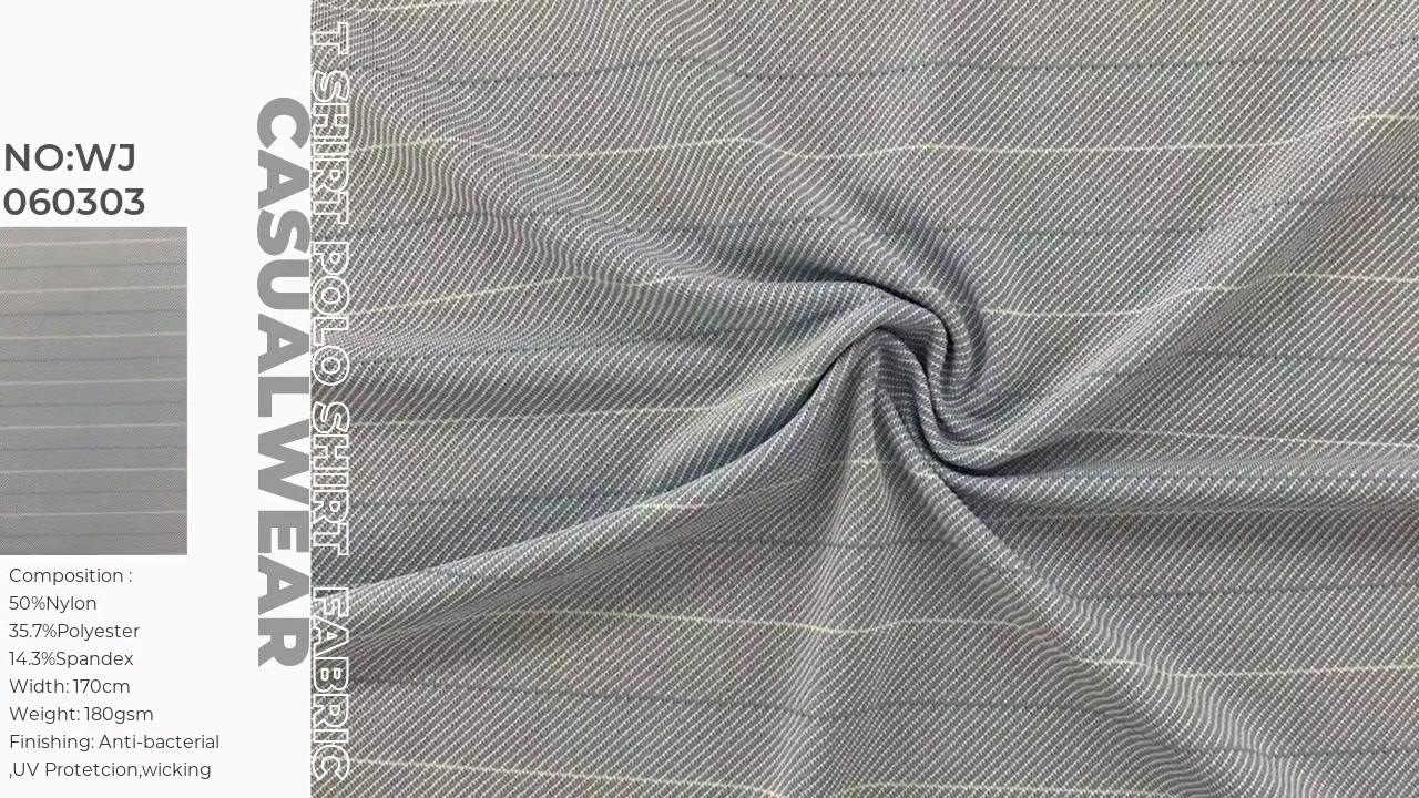 T恤和Polo衫的斜紋尼龍氨綸面料