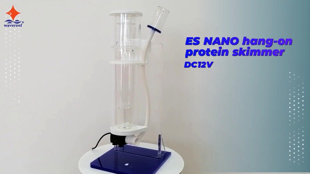 ESNANOハングオンプロテインスキマーDC12V
