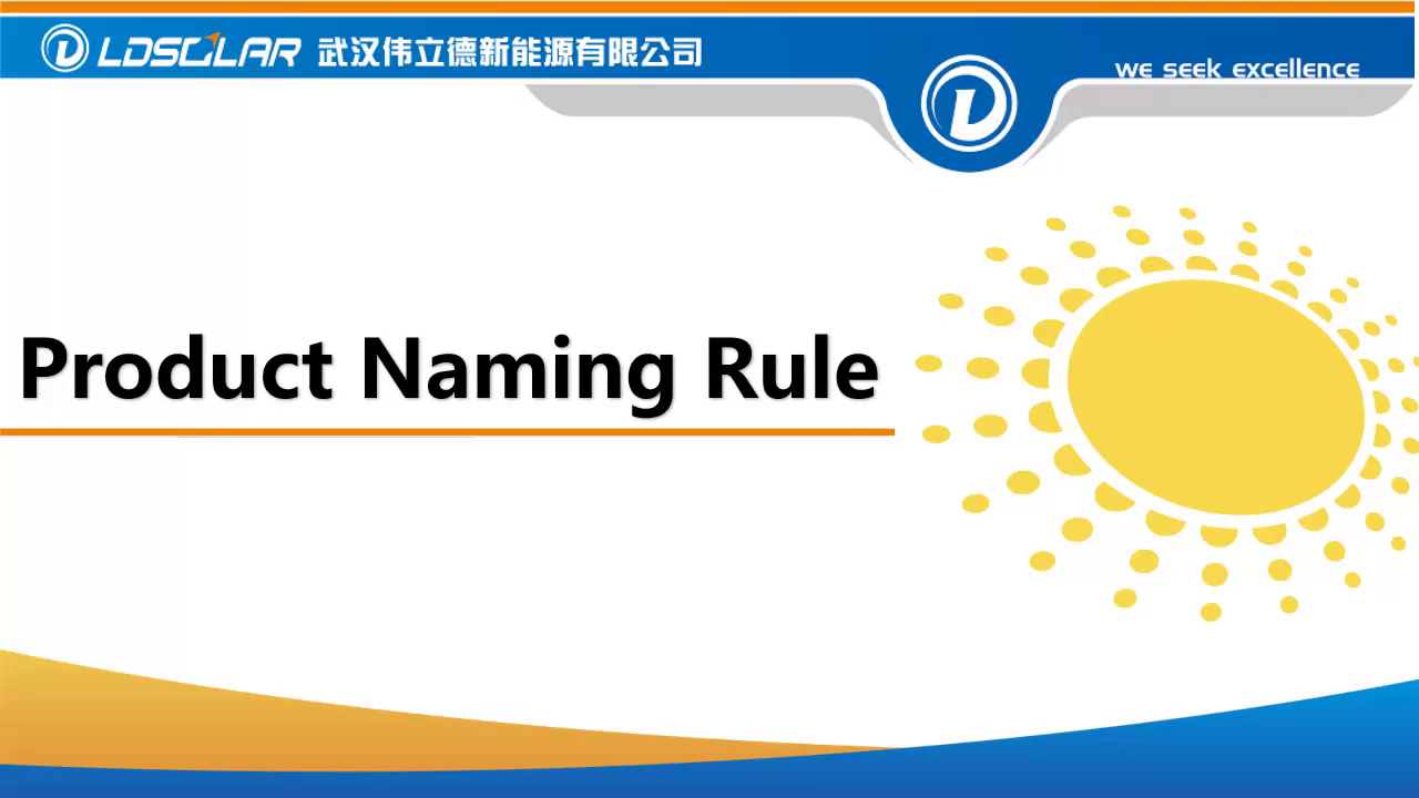 solar panel battery charger controller product naming rule