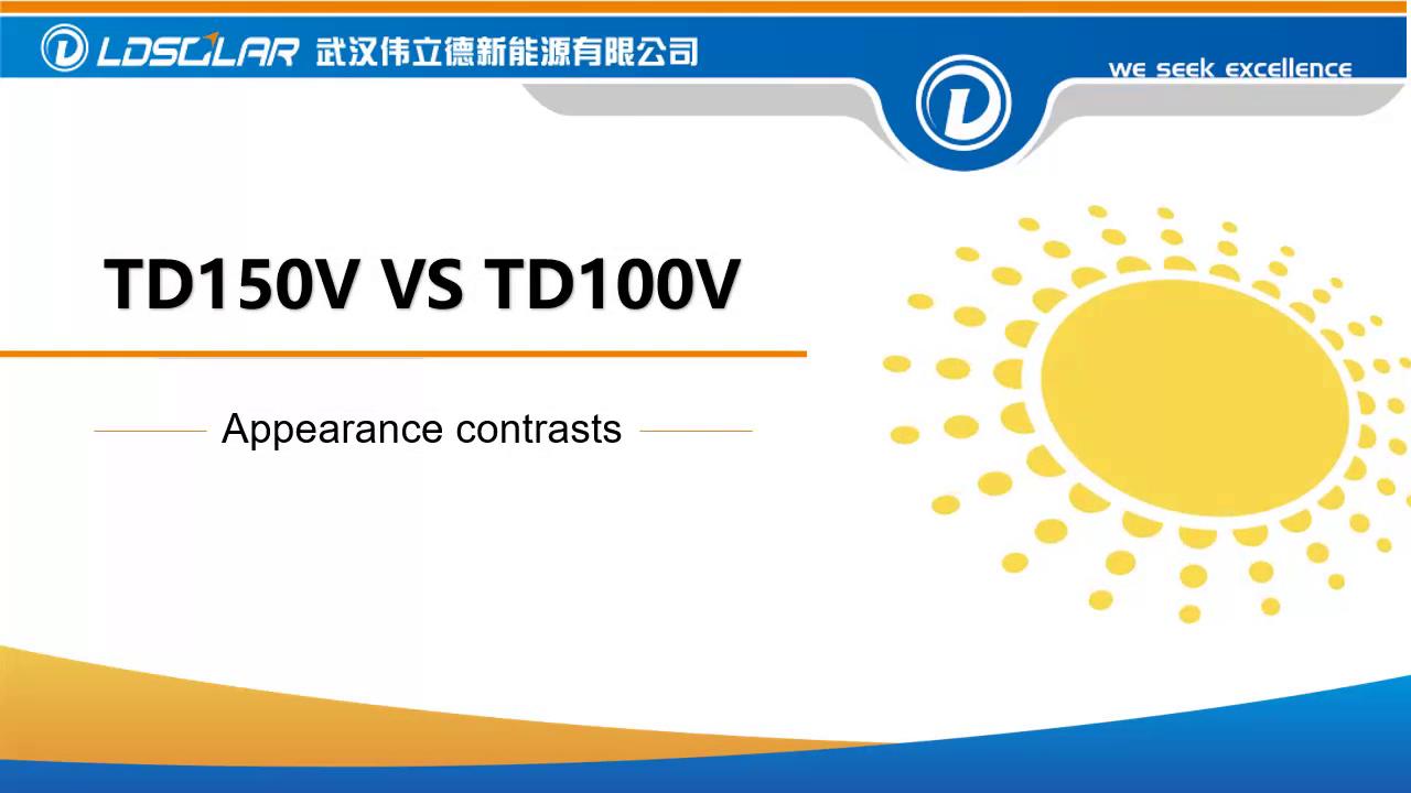 solar charge controller TD150V VS TD100V appearance contrasts