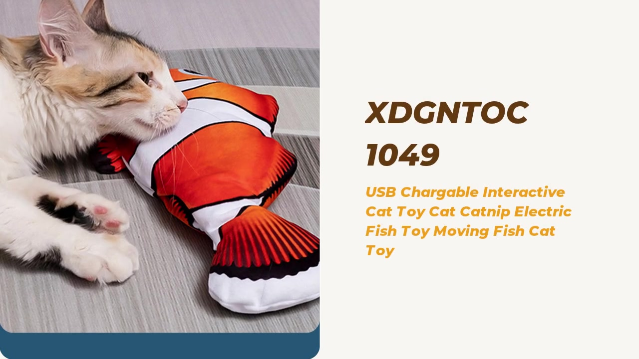 China ODM USB Interactive Cat Toy Catnip Electric Moving Fish Cat Toy manufacturers - Xiao Budian Pet Products (Suzhou) Co., Ltd.