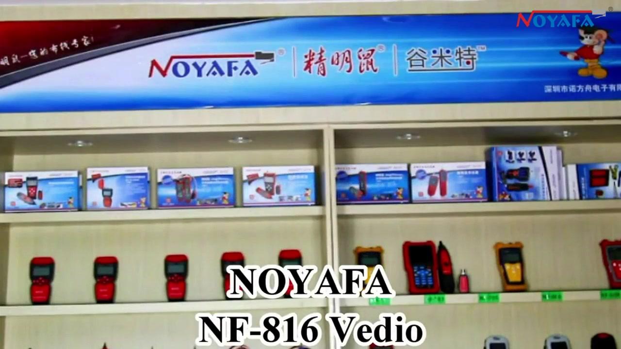 Lokalizator kabli Underground Locator Drut NF-816