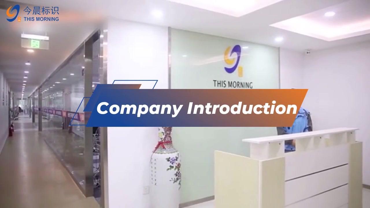 Introdução da empresa de tecnologia dongning