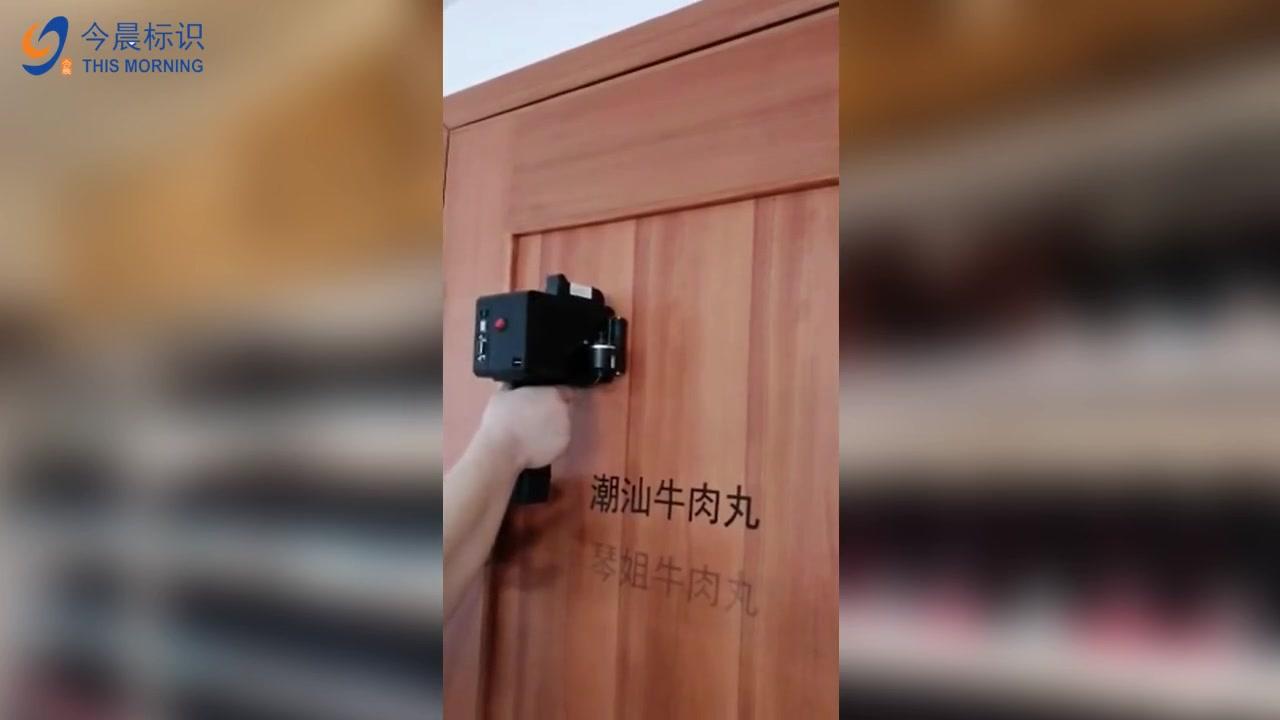 простой в эксплуатации штрих-код дерева печать логотипа на заводе-Dongning
