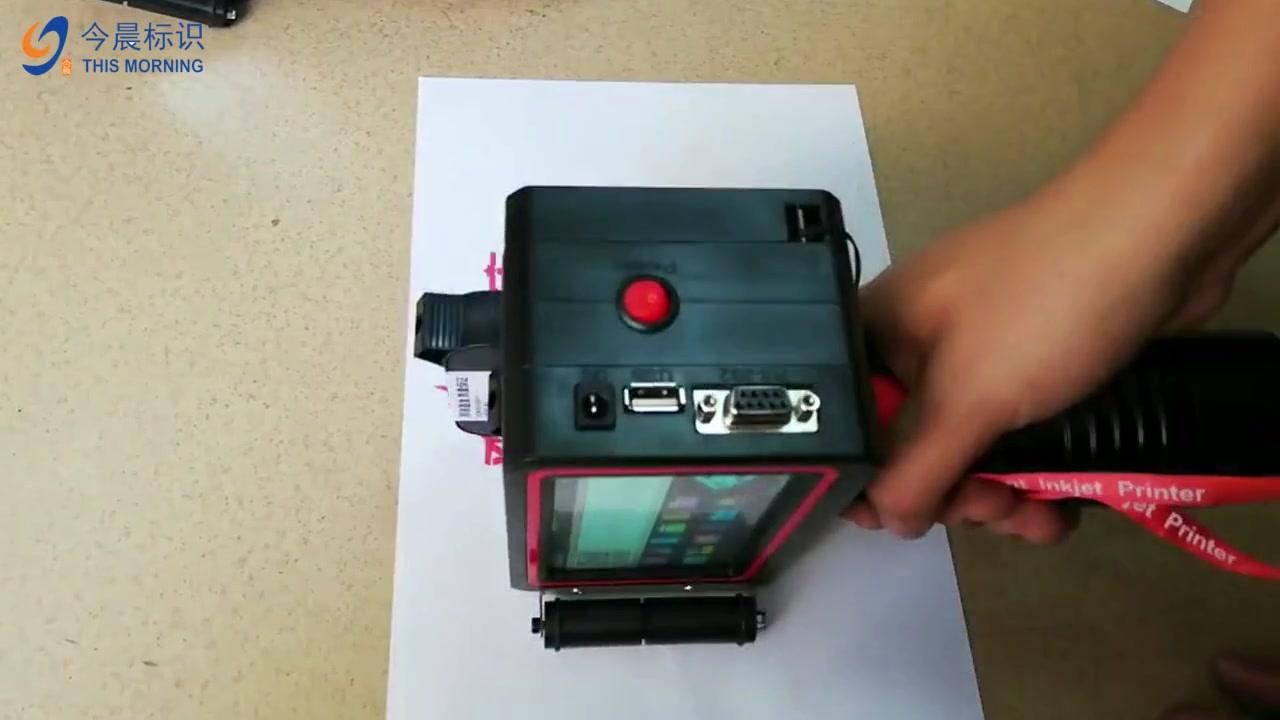 멀티 컬러로 최고의 품질의 더블 헤드 핸드 잉크젯 인쇄