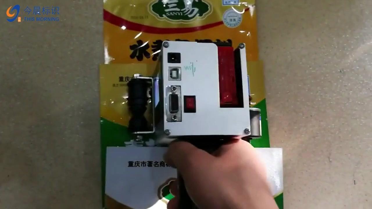 Индивидуальные производители печати Tij Poly Poly из Китая